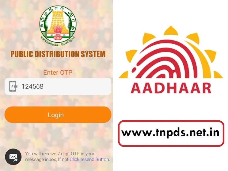 How to Link Aadhar Card in to Smart Ration Card