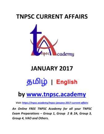 TNPSC January 2017 Current Affairs