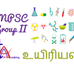 Biology Group 2 Tamil
