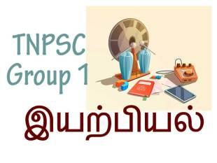 Group 1 - Physics