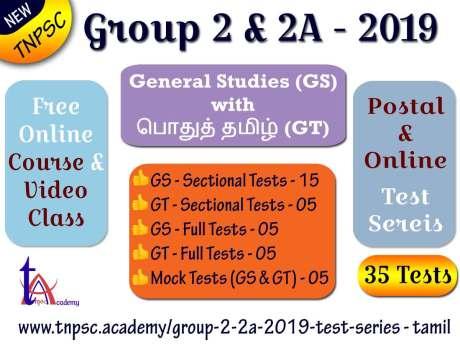 Group 2 - General Tamil