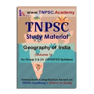 TNPSC Geography