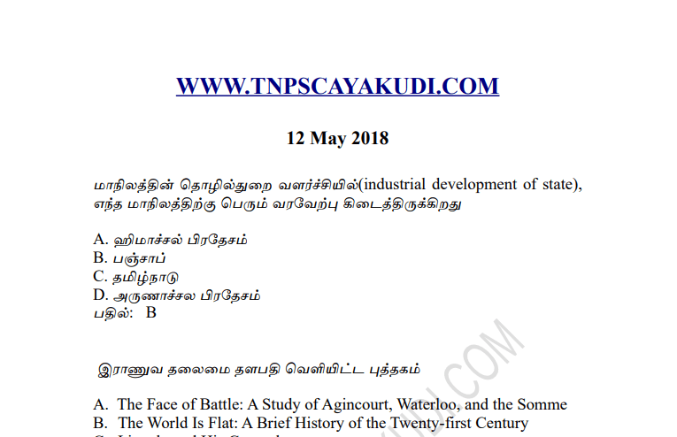 TNPSC Current Affairs 12 May 2018