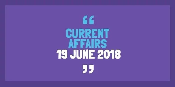 Current Affairs Tamil 19 June 2018