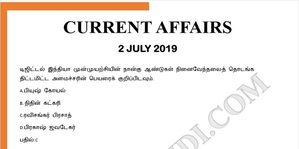 Current Affairs 2 July 2019