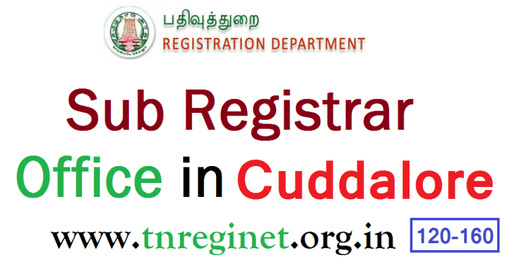 Sub Registrar Office in Cuddalore - tnreginet-org-in 01