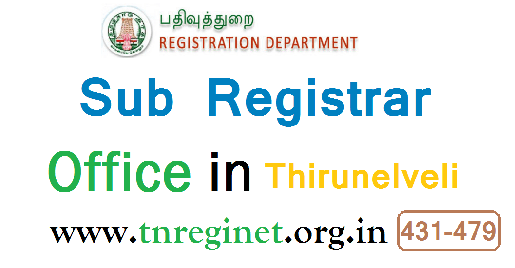 Sub Registrar Office in Thirunelveli tnreginet-org-in- 01