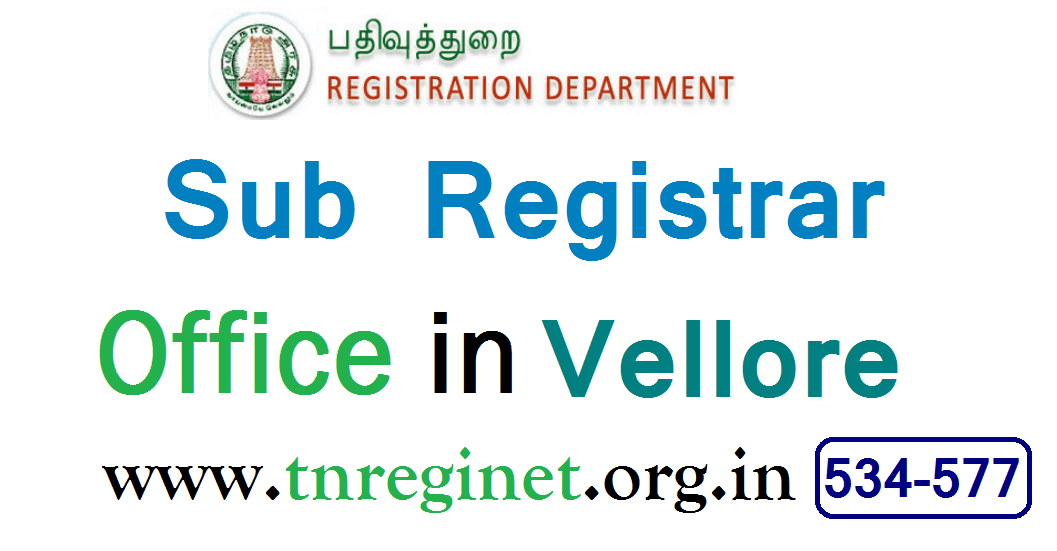 Sub Registrar Office in Vellore tnreginet-org-in