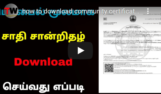 2021 how to download community certificate online