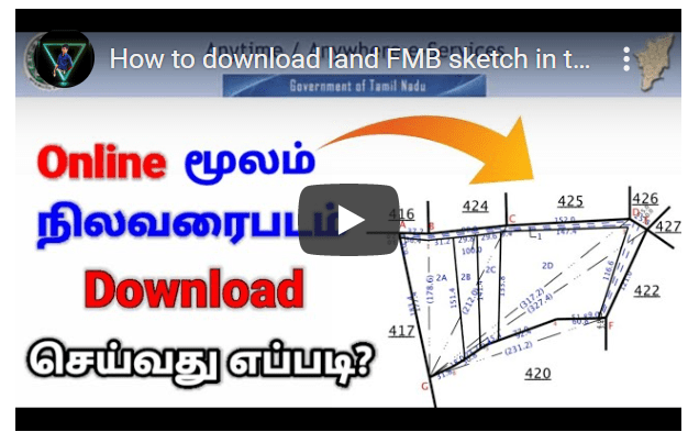How to download land FMB sketch in tamil