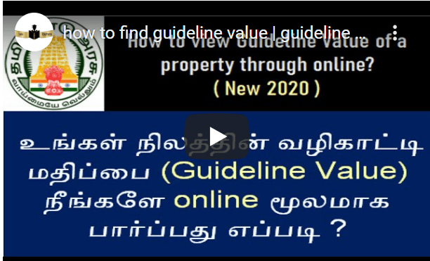 guideline value of land in tamilnadu
