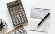 公務員ボーナス計算方法イメージ