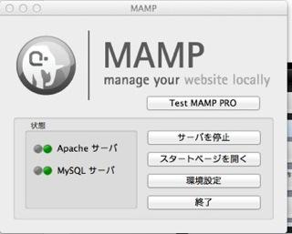 MAMP open 1