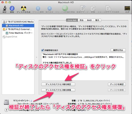 Disk utility2
