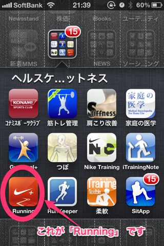 Running 2 1 2