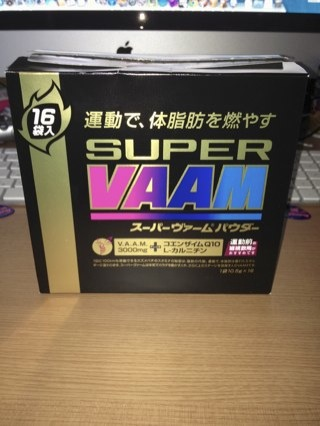 Supervaam