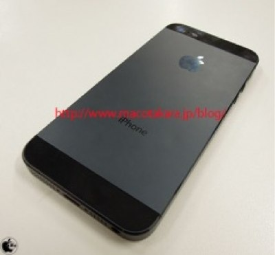 Could be iPhone5