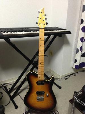 Starfield guitar 1 1