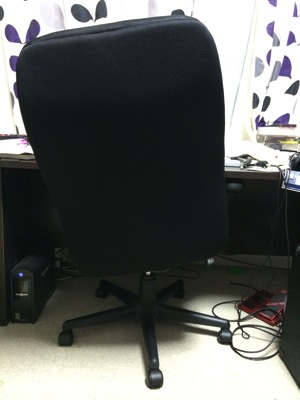Pc chair 1