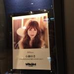 歌姫 小柳ゆきのライブツアー最終日 行ってきた!