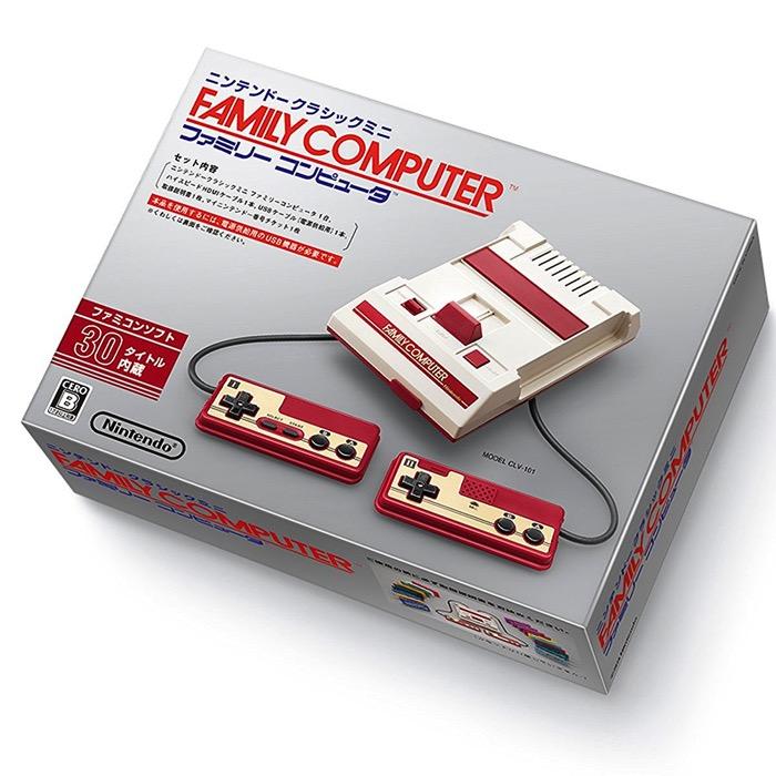 Familycomputer7