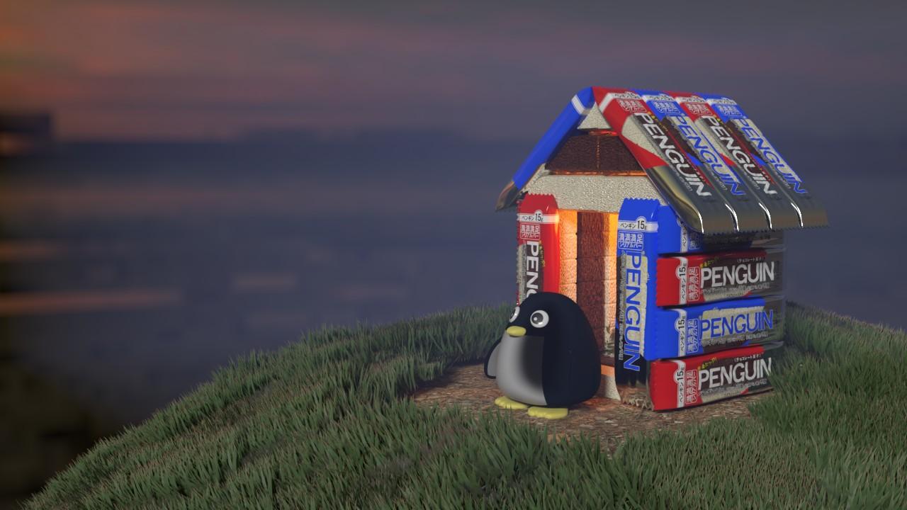 プロテインバーの家とペンギン