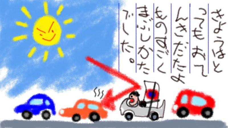 凹面鏡レーザーを放つアップライト筐体と渋滞中のトラック