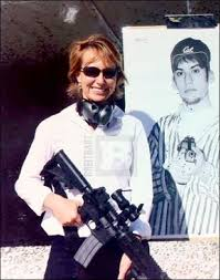 Former Congresswoman Gabby Giffords at Shooting Range, Undated Photo