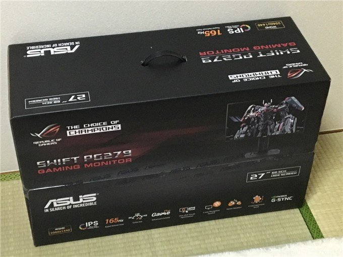 asus-pg279q-review-out