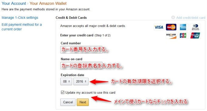 america-amazon-registration-and-how-to-add-card
