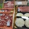 【埼玉】神戸ビーフ食品の青空市でお得に食材を買ってきた!