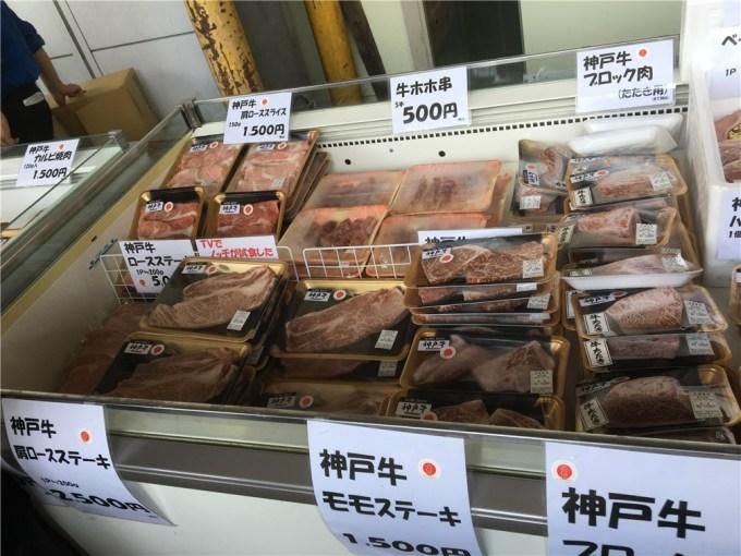 koube-beef-aozoraichi-beef3