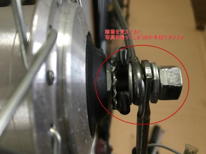repair-puncture-bicycle-bolt-left