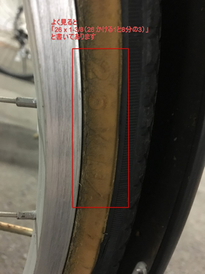 repair-puncture-bicycle-tire-size