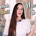 Learn the french Alphabet fast youtube