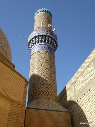 Al-Mad'in Shrine
