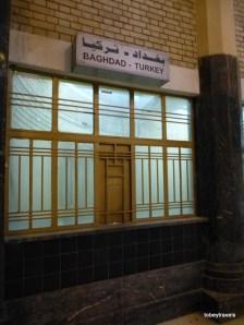 Baghdad Railway Station Booking Hall