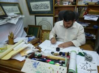 Calligraphy school, Kufa
