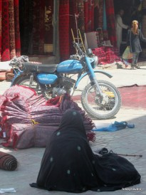 Mazar Carpet Shops