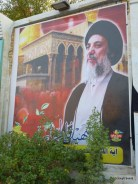 Nasiriyah