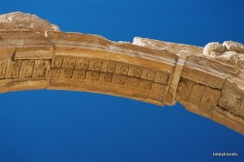 Palmyra Great Arch