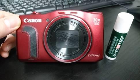 SX710 HS