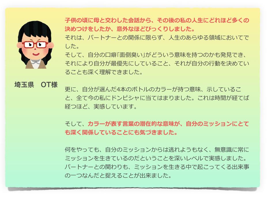 スクリーンショット 2015-05-06 10.54.49