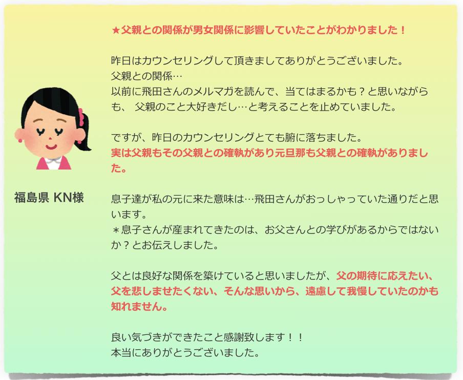 スクリーンショット 2015-08-02 12.27.00