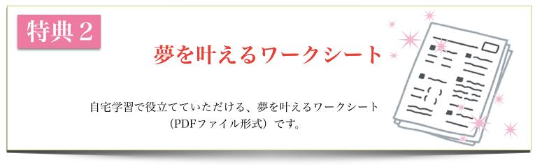 スクリーンショット 2015-08-02 12.31.20