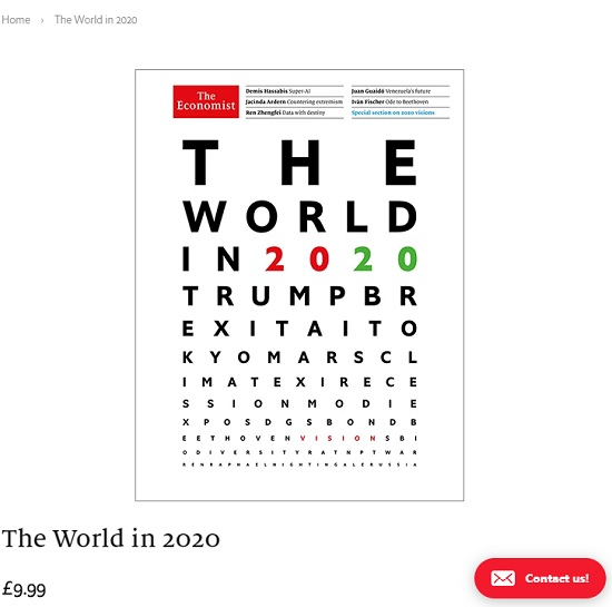 """予言雑誌『エコノミスト 2020世界はこうなる』""""表紙に隠れた暗号""""を ..."""