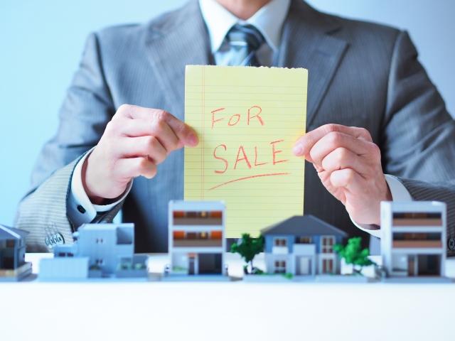家・マンション・土地を売る手順とは?初心者向けに売却の流れを解説