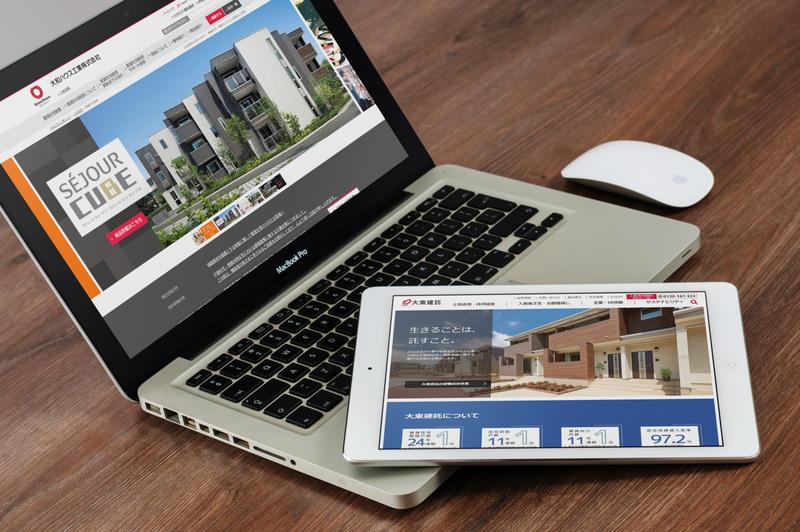 大東建託と大和ハウスのアパート比較!土地活用するならどっちが良い?