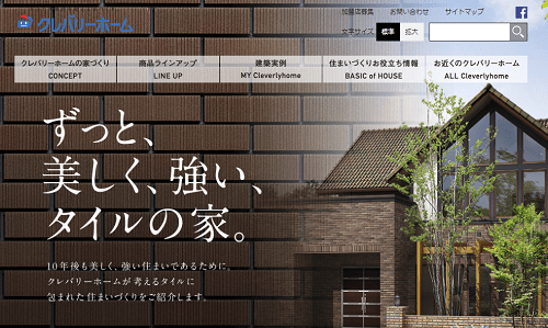 cleverlyhome001