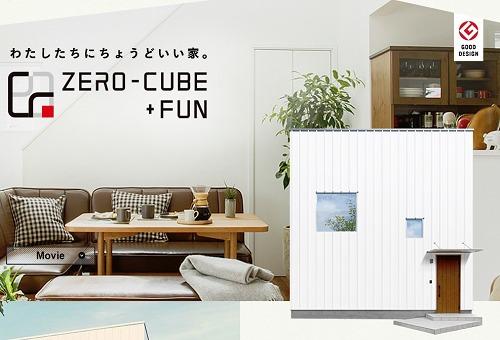zerocube
